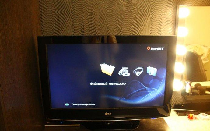 Купить Медиаплеер iconbit hds6l с жестким диском 500 gb (с фото) в