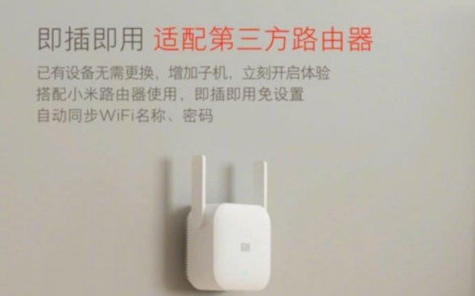 Xiaomi представила новый телевизор и Wi-Fi-адаптер для интернета